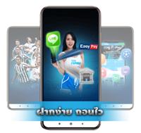 Fun88 mobile
